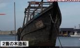 幽灵船漂至日本