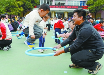 珞珈怡和幼儿园举办亲子趣味运动,家长与孩子们通过一起快乐地玩游戏