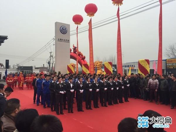 活动现场,首先是上海大众信阳荣升4s店全体员工展示风采,他们精神饱满