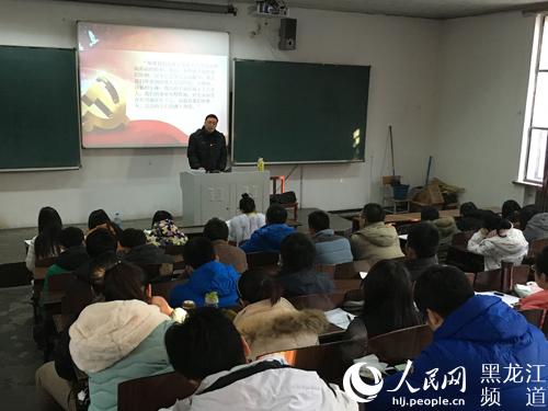 """黑龙江大学""""四进四信""""专题教学课堂。杨海全 摄"""
