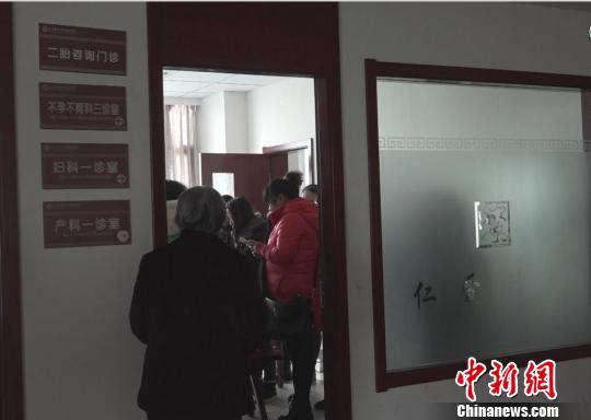 中国未现二孩生育潮 国家二孩生育优惠政策 - 点击图片进入下一页