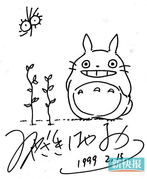 《龙猫》,作者为日本动漫大师宫崎骏,创作于1999年,材料为纸本水墨,规