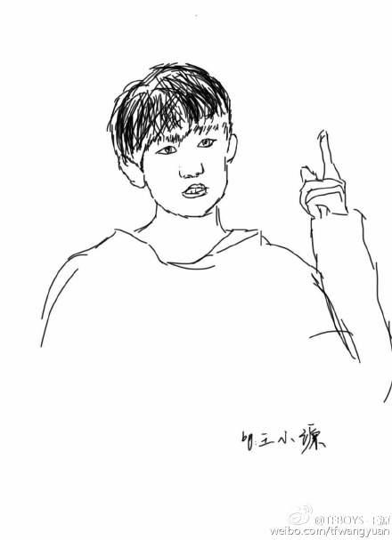 王源晒漫画自画像 简笔画十分传神