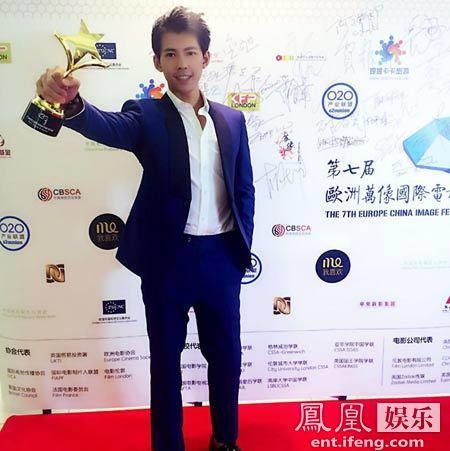 [明星爆料]青阳三日连拿两个导演大奖 星二代也有榜上之星