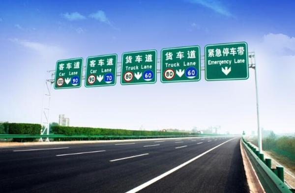 资料图:高速公路.图片与本文无关