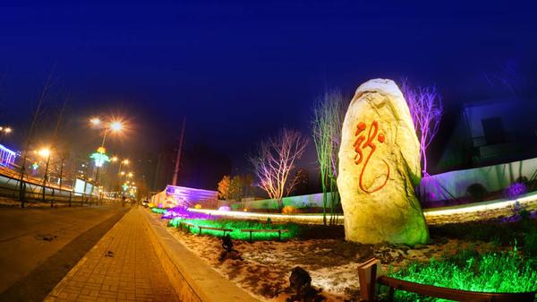 人民网沈阳12月28日电 (陈扶宜)为了进一步提升沈阳城市夜景观效果