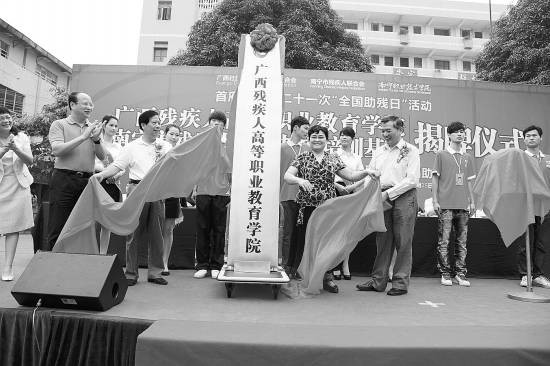 近日,南宁职业技术学院(以下简称南职院)艺术工程学院2016届毕业设计