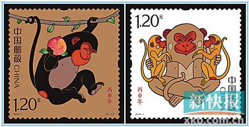 黄永玉 猴年邮票 20倍 小小的猴票勾起了无数集邮迷的美好回忆,也引发了大量收藏投资者的热捧。从今年1月5日发行以来,由著名画家黄永玉创作的猴票市场价已超过面值数倍,整版猴票更是溢价20倍。一时间,猴票成为热门投资对象。 14000 1月9日, 南海I号保护发掘项目阶段性工作通气会在位于阳江的广东海上丝绸之路博物馆举行。会上通报了南海I号考古发掘的最新发现。经过长达1年多的考古工作,南海I号总共出土文物14000余件套、标本2575件。船内考古发掘工作预计在今年结束。