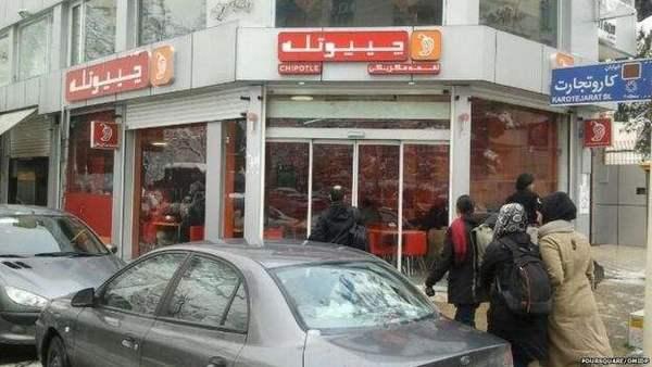麦当劳开到伊朗还有戏吗?