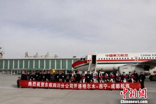 东航空客a319飞机缓缓降落在青海格尔木机场