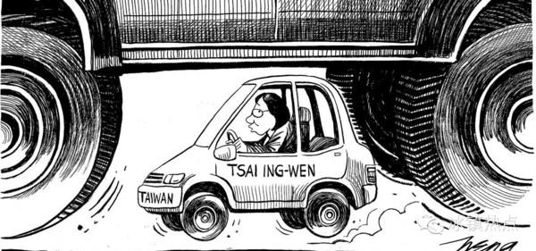 """海外三幅漫画""""算出""""蔡英文的前途 - shen.yirshen - 果源地带生态农业 以国人健康为己任"""
