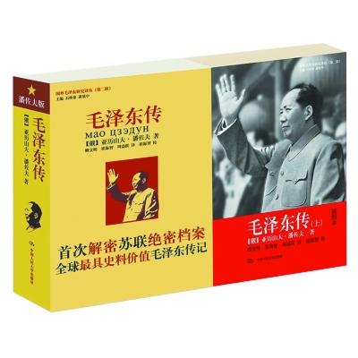 ...朝鲜战争的著作中沈志华的《毛泽东、斯大林与朝鲜战争》将...