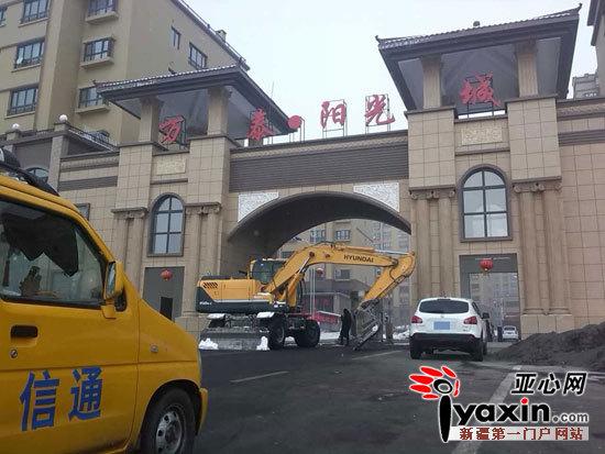 """""""家住乌鲁木齐市西山万泰阳光城小区的韩先生说,他家离市场比较远,不"""
