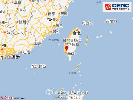 台湾台南市附近发生6.4级地震