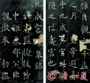 可爱的中国书法作品