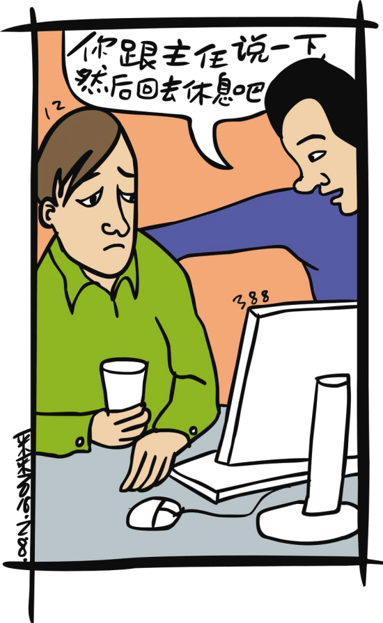 发烧的卡通可怜图片