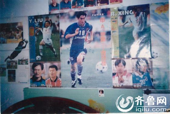 鲁能泰山老照片征集活动启幕 一张海报收藏18年图片