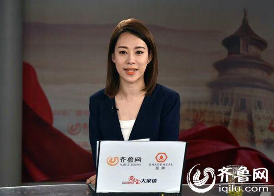 山东广播电视台主播李毅.