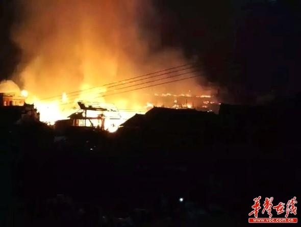 懷化沅陵一村落發生火災