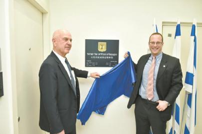以色列驻成都总领事馆正式馆址开馆