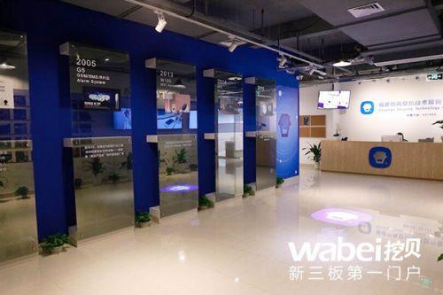 创高安防收购万联新兆100%股权(挖贝网wabei.cn配图)