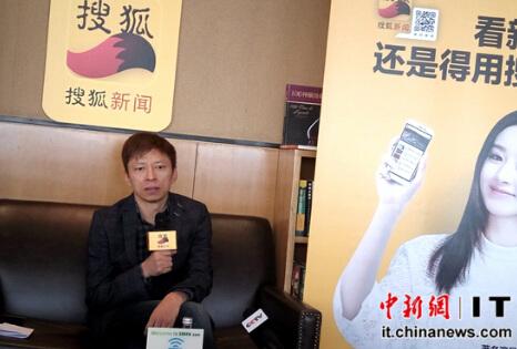 搜狐首次使用明星代言 未来将继续深耕娱乐新闻