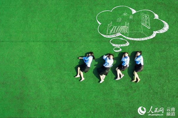 """创意毕业照!地理专业学生航拍绿色""""地球""""(组图)"""