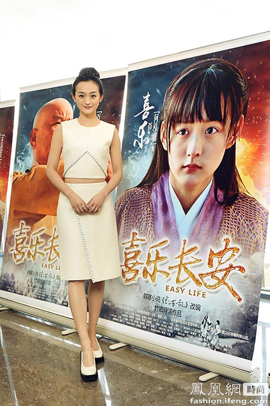 何泓姗亮相韩寒《长安乱》改编电影《喜乐长安》首映礼