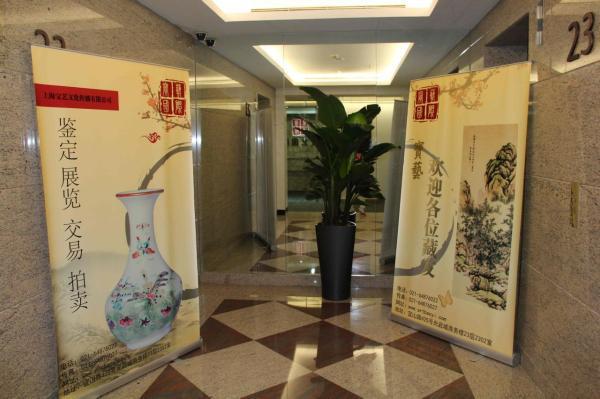 上海捣毁26个文玩团伙:招群众演员演戏,一条龙骗高额费用