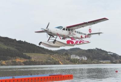 水上飞机在建瓯首飞|塞斯纳|试飞