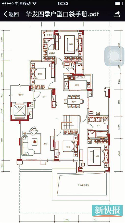 赠送面积超过200平方米,地面一层 夹层以及负一层设计,而顶层复式的