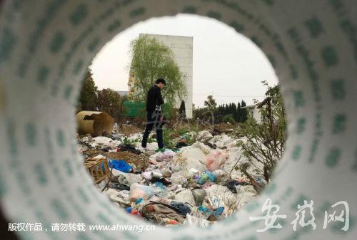 合肥一公独家骨伤药品代理网司偷埋四五吨化工废料 环保部门称不允许