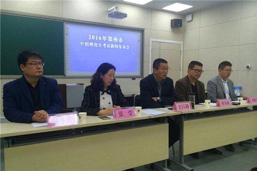 郑州中招理化生实验操作4月8日开考