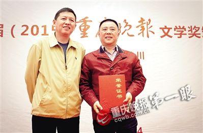 ▲重庆晚报总编辑任美荣与特等奖获得者粟绿墙(图右)合影