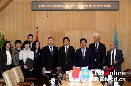 京外国语大学与哈萨克斯坦国立大学签署合作协议图片
