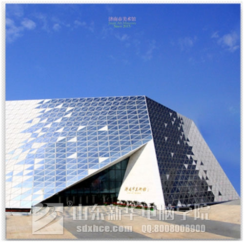 山东新华电脑学院UI设计专业课堂走进山东美术馆