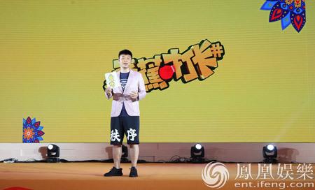 杜海涛手撕自己 发表减肥宣言:告别虚胖我要死壮 [有看点]