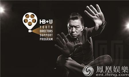 """黄渤将启动""""HB+U""""计划 感恩十年影路助力新导演【星看点】"""
