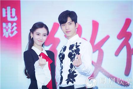 【星娱TV】撒糖!井柏然上海出席发布会 与Angelababy搞怪拥吻