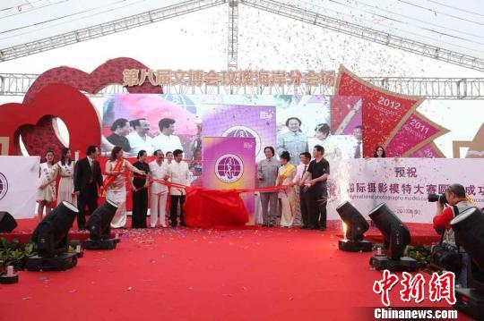 2012年5月12日,以塑造美女传播爱心的国际摄影模特大赛在深圳启动。