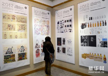 中国美院艺术设计研究院adi藏品展等一系列平面设计展览及交流活动.
