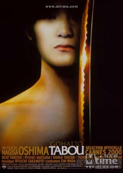 """""""菊花与剑""""模式的电影《御法度》海报,描画武士道精神和男人之间的暧昧感情。"""