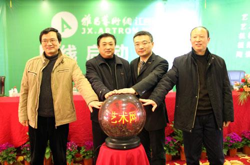 中国陶瓷设计艺术大师、景德镇陶瓷学院党委书记、陶瓷专业美术