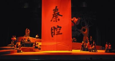 秦腔曲谱十八年十八年