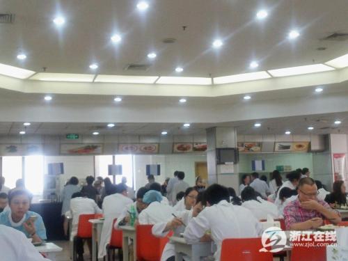 杭城四大医院食堂大揭密 看看医生们都在吃些啥