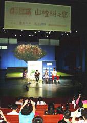 《山楂树之恋》凤凰娱乐公映礼