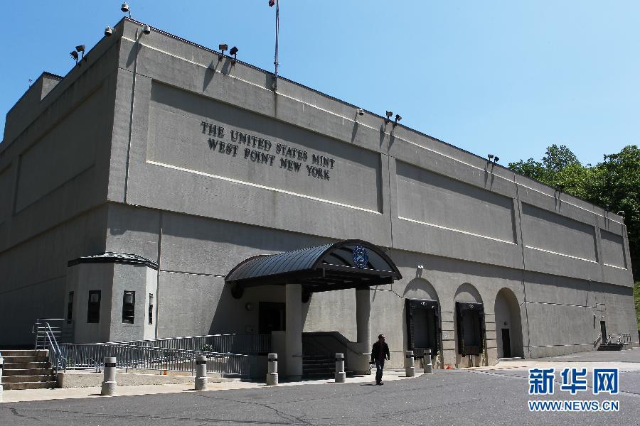美国纽约西点造币厂 9·11纪念币诞生地