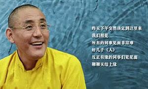 现代人也需要了解佛法