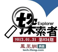 探索者logo图片