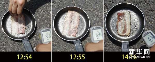"""(城乡热点)""""最热7月""""究竟有多热?——上海街头的高温实验"""